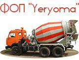 "FOP ""Yeryoma"""