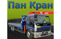 Pan Kran