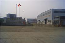 Ticaret alanı Hefei sander heavy machinery Co.,Ltd