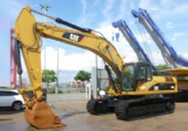 Ticaret alanı All Machinery Group Co., Ltd