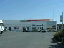 Ticaret alanı CHATEAUROUX P.L.