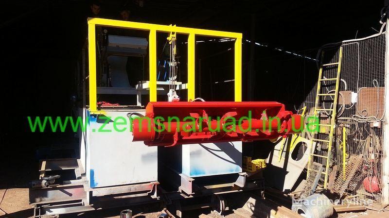 yeni NSS Zemsnaryad NSS 250/40-GR-F emiş ekskavatör