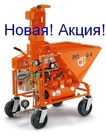 yeni PFT G4 hazır sıva makinesi