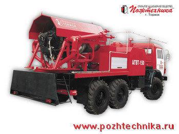 KAMAZ  AGVT-150 Avtomobil gazovogo tusheniya    itfaiye aracı