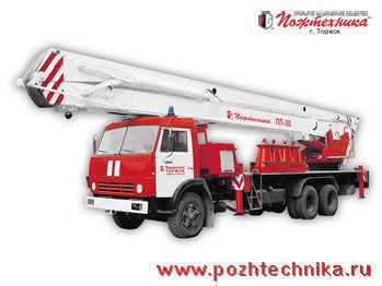 KAMAZ PPP-30 Penopodemnik pozharnyy merdivenli itfaiye arabası