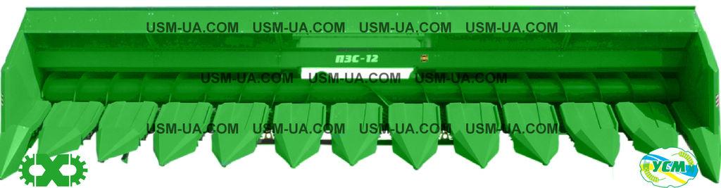 yeni Khersonmash Zhatka dlya uborki podsolnechnika PZS-8 ayçiçeği tablası