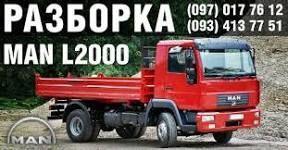 MAN  L2000 8.163 Le 8.180 8.153 8.224 kamyon için köprü