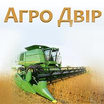 Agro Dvir