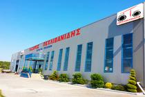 Ticaret alanı Pexlivanidis