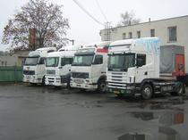 Ticaret alanı ALMI servis