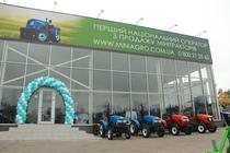 Ticaret alanı Prodazha miniagrotehniki