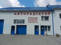 Ticaret alanı Avtoradiator