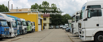 Ticaret alanı HELI - OOD