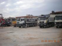 Ticaret alanı AFOI  TSOGA
