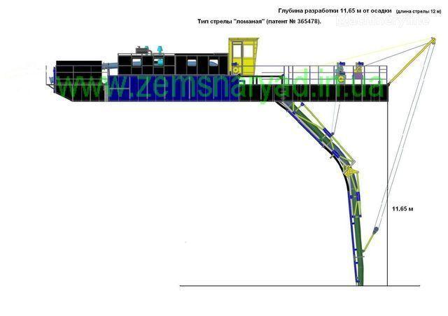 yeni NSS Zemsnaryad 2000/63-GR emiş ekskavatör
