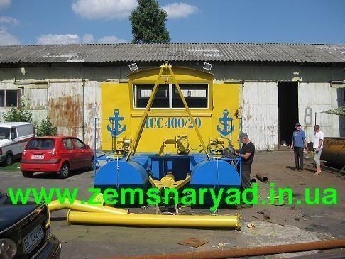 yeni NSS Zemsnaryad 400/20-GR emiş ekskavatör