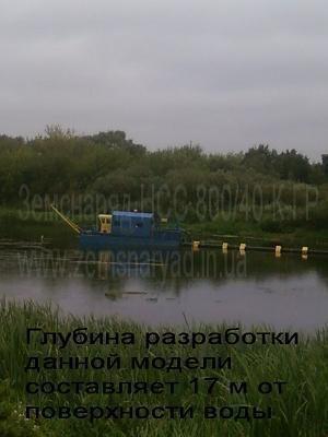 yeni NSS Zemsnaryad 800/40-K-GR emiş ekskavatör