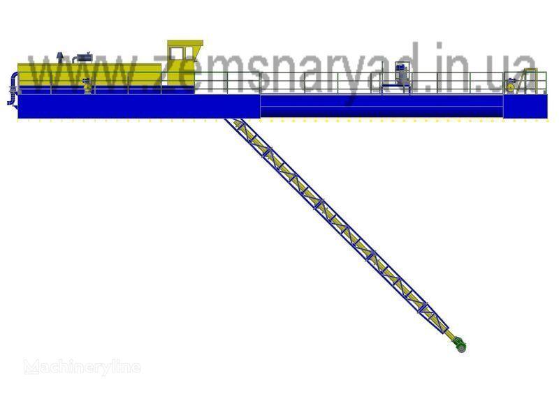 yeni NSS Zemsnaryad NSS 1600/25-F-K emiş ekskavatör