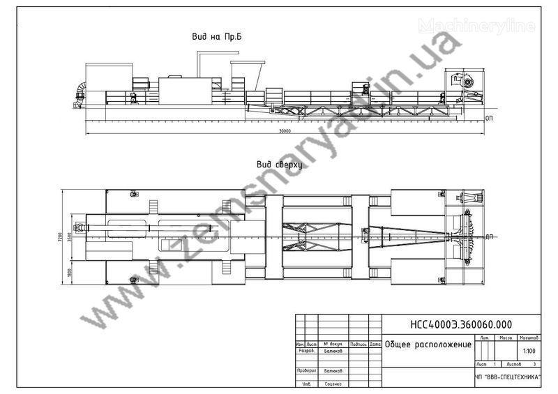 yeni NSS Zemsnaryad NSS 4500/70-F emiş ekskavatör