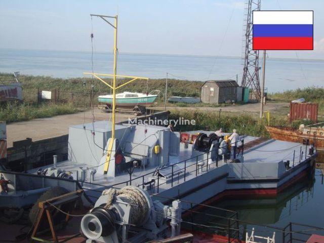 Platforma pod ekskavator (kran) emiş ekskavatör