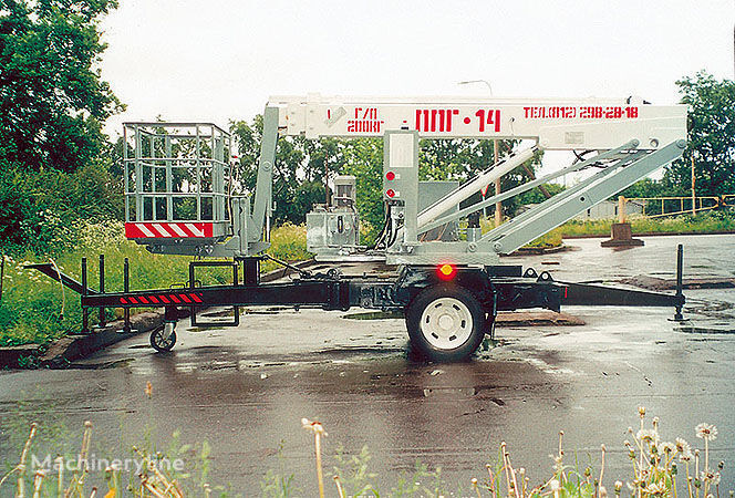 Lifting Machines PPG-14  teleskopik platform