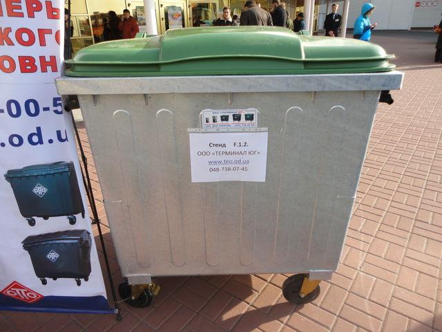 yeni 1100 l çöp konteyneri