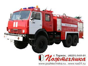 KAMAZ AA 8,0/60-50/3 pozharnyy aerodromnyy avtomobil havaalanı itfaiye aracı