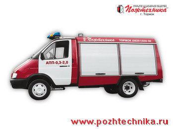 GAZ APP-0,3-2,0 Avtomobil pervoy pomoshchi itfaiye aracı