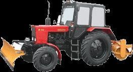 MTZ 82 MK (otval+shchetka) kar temizleme makinası