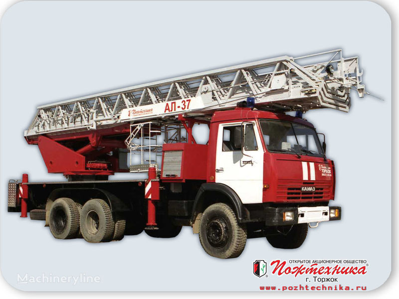 KAMAZ AL-37 merdivenli itfaiye aracı