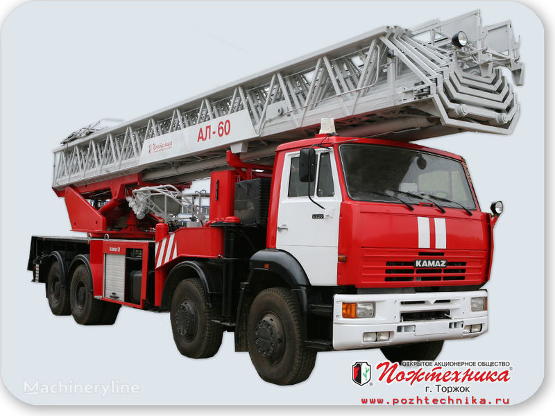 KAMAZ AL-60 merdivenli itfaiye aracı