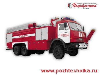 KAMAZ AC-9,4-60   yangın tankeri kamyonu