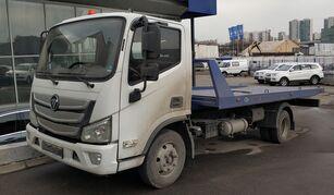 yeni FOTON Aumark S çekici kamyon