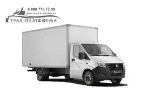 yeni GAZ A21R22 frigorifik kamyon