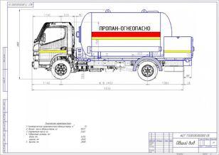 yeni Mitsubishi Fuso Canter kamyon gaz taşıyıcı