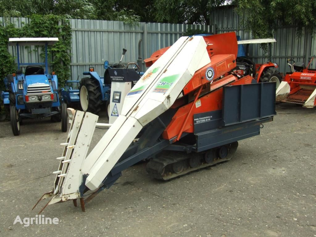 KUBOTA CH-1 -500945 havuç hasat makinası