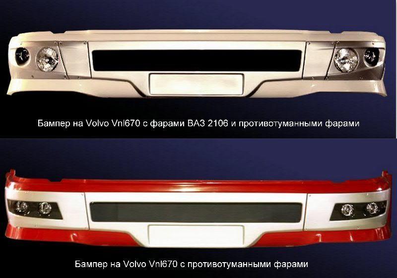 yeni VOLVO VNL 670 kamyon için Volvo VNL 670 tampon