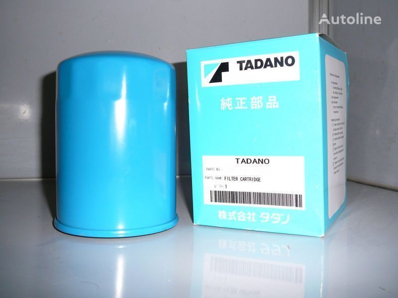 yeni forklift için Yaponiya dlya manipulyatorov UNIC, Tadano, Maeda. (Yunik, Tadano, Maeda) yağ filtresi